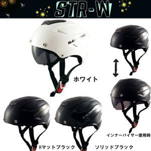 SPEED PIT スピードピット  STR-W ヤールー  ハーフヘルメット TNK STRW|garager30