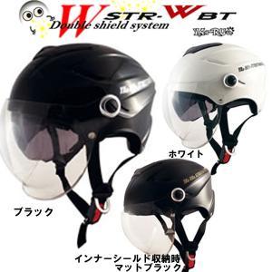 SPEED PIT スピードピット  STR-W BT ヤールー  ハーフヘルメット TNK STR WBT|garager30