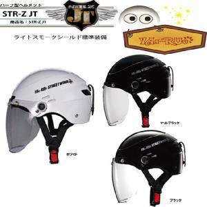 SPEED PIT スピードピット STR-Z JT ヤールー ハーフヘルメット TNK|garager30