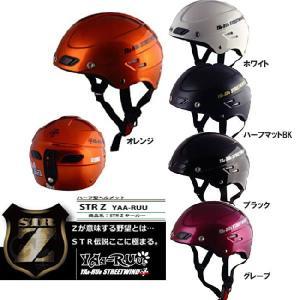 SPEED PIT スピードピット STR-Z YAA-RUU ヤールー ハーフヘルメット|garager30