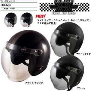 TNK XX-606 シールド付きジェットヘルメット 特大 XXLサイズ(62-64cm) ビッグサイズ XX606|garager30