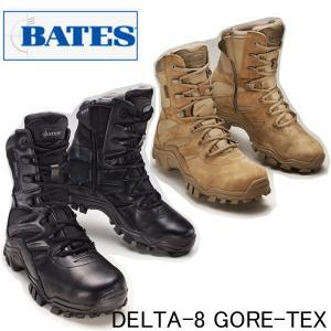 BATES ベイツ DELTA-8 デルタ8 タクティカルブーツ ゴアテックス DELTA8|garager30