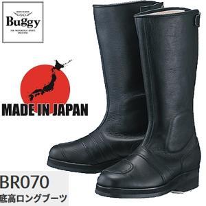 バギー BR-070 底高ロングブーツ 本革 BUGGY BR070 バイク用 日本製 MADE IN JAPAN|garager30