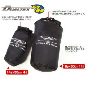 ラフ&ロード RR7903 デュアルテックス防水スタッフバッグ|garager30