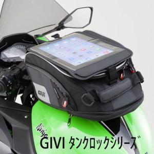 GIVI  3D603  タンクロック  94560 (旧品番79493)|garager30