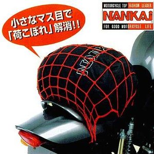 NANKAI ナンカイ スパイダーネット 60×60cm XLサイズ ツーリングネット|garager30