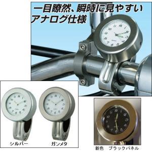 ナンカイ  バークロック CL-101 バイク用時計 CL1013 1014 アナログ|garager30