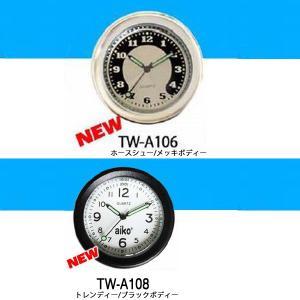 AIKO パイプハンドルウォッチ ダイレクトマウントタイプ  バイク用時計 アイコ TW-A106 TW-A108|garager30