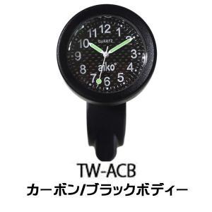 AIKO パイプハンドルウォッチ ハイマウントタイプ TW-ACB カーボン/ブラック バイク用時計 アイコ|garager30