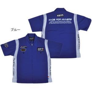 ELF エルフ EMS-1221 メカニックシャツ EMS1221|garager30