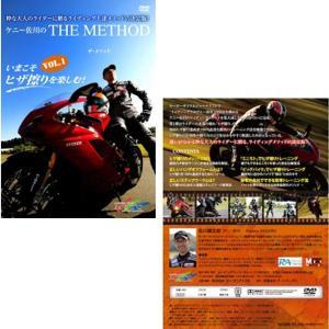 ケニー佐川のザ・メソッド Vol.01 いまこそヒザ擦りを楽しむ! DVD ハングオンひざ擦りの方法|garager30