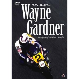 ワイン ガードナー WAYNE GARDNER バイクDVD|garager30