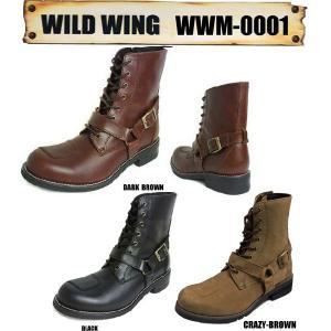 WINGLOVE (ウィングローブ ブーツ) WILD WING (ワイルドウイング)  ファルコン ライディングブーツ FALCON WWM-0001|garager30