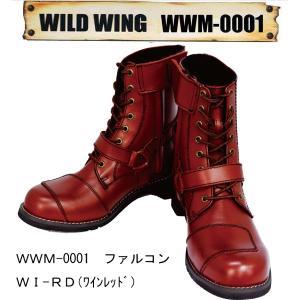 WINGLOVE (ウィングローブ ブーツ) WILD WING (ワイルドウイング)  ファルコン ライディングブーツ ワインレッド FALCON WWM-0001 garager30