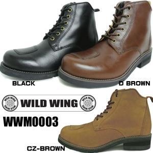 WINGLOVE (ウィングローブ ブーツ) WILD WING (ワイルドウイング)  スワロー ライディングブーツ WWM-0003|garager30