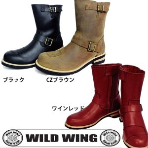 WINGLOVE (ウィングローブ ブーツ) WILD WING (ワイルドウイング)  イーグル ライディングブーツ WWM-0006 |garager30
