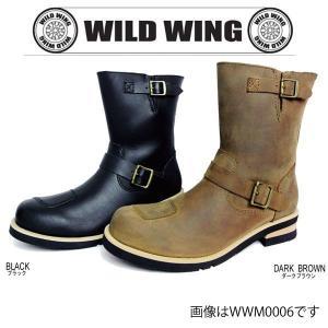 WINGLOVE (ウィングローブ ブーツ) WILD WING (ワイルドウイング) イーグル厚底 ライディングブーツ WWM-0006ATU|garager30