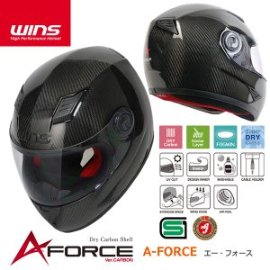 WINS ウインズ  A-FORCE CARBON 【Aフォース カーボン】  フルフェイスヘルメット|garager30