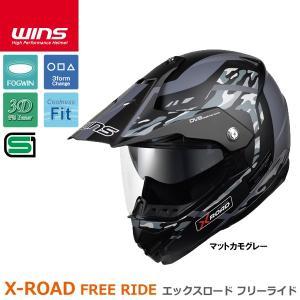 WINS ウインズ X-ROAD FREE RIDE エックスロード フリーライド マットカモグレー フルフェイスヘルメット トレイル モトクロス ストリート グラフィックカラー|garager30