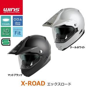 WINS ウインズ X-ROAD エックスロード フルフェイスヘルメット モトクロス トレイル ストリート ソリッドカラー|garager30