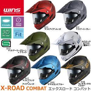 WINS ウインズ X-ROAD COMBAT エックスロード コンバット フルフェイスヘルメット トレイル モトクロス ストリート グラフィックカラー|garager30