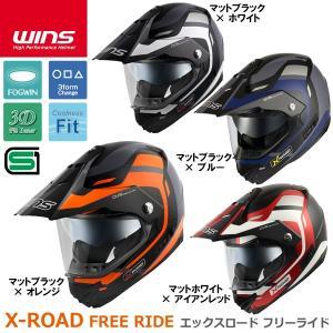 WINS ウインズ X-ROAD FREE RIDE エックスロード フリーライド フルフェイスヘルメット トレイル モトクロス ストリート グラフィックカラー|garager30