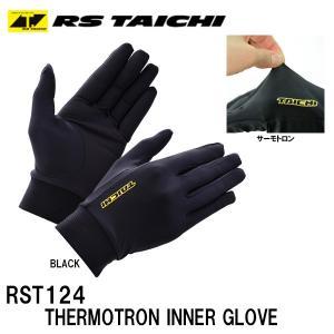 RSタイチ RST124 サーモトロン インナーグローブ RST-124 保温 冬用 インナーグローブ|garager30
