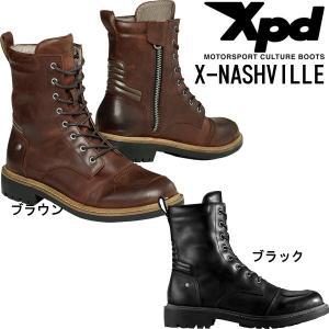 XPD XPN023 X-NASHVILLE レザーブーツ Xナッシュビル garager30