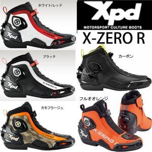 XPD XPS012 X-ZERO R ライディングシューズ XゼロR|garager30