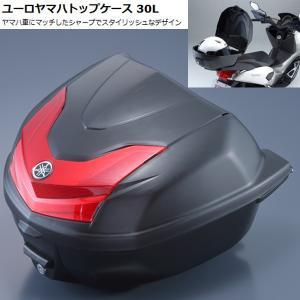 ワイズギア ユーロヤマハトップケース Q5K-YSK-001-P70 リアボックス ケース|garager30