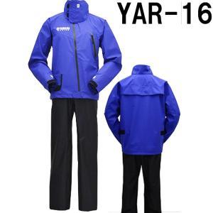 """ヤマハ YAR16 ヤマハレーシングレインスーツ YAR-16 自転車にも ●ダブルガードシステム""""..."""