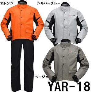 ヤマハ YAR18 サイバーテックスIII ダブルガードレインスーツ YAR-18 自転車にも|garager30
