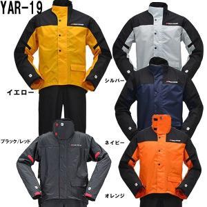 ヤマハ YAR19 サイバーテックスII ダブルガードレインスーツ YAR-19 自転車にも|garager30