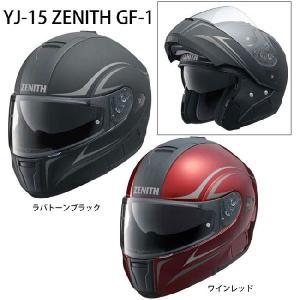 YAMAHA ヤマハ YJ-15 ゼニス GF-1 インナーバイザー付き システムヘルメット フルフェイス|garager30