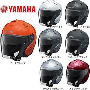 YAMAHA ヤマハ YJ-17-P ゼニスピンロック インナーバイザーオープンフェイスヘルメット ZENITH-P サンバイザー YJ17P|garager30