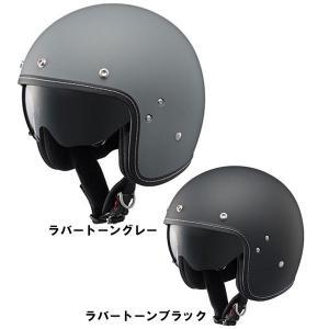 YAMAHA ヤマハ YJ-18 Drift SV ソリッド バイク用ジェットヘルメット  サンバイザー装備 ドリフト garager30