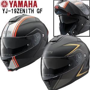 YAMAHA ヤマハ YJ-19GF Graphic ZENITH ゼニス システムヘルメット YJ19グラフィック|garager30