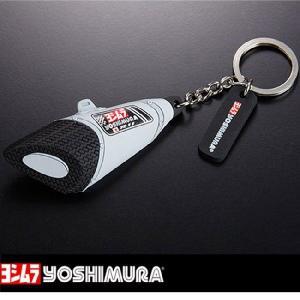 ヨシムラ R-11 サイクロン キーホルダー マフラー garager30