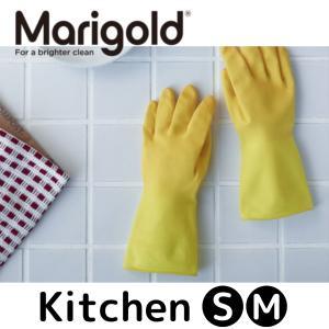 Marigold マリーゴールド  ゴム手袋 キッチン用 Mサイズ/Sサイズ クリックポスト対応