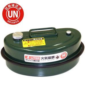 ガレージ・ゼロ ガソリン携行缶 横型 3L GZKK10 [緑・UN規格・消防法適合品]ガソリンタンク亜鉛メッキ鋼板