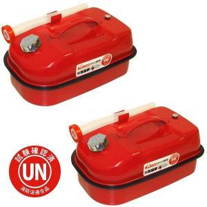 ガレージ・ゼロ ガソリン携行缶 赤 横型 10L ×2個セット GZKK02[消防法適合品]/亜鉛メッキ鋼板|garagezero
