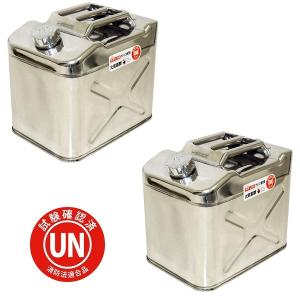 ガレージ・ゼロ ガソリン携行缶 ステンレス 20L ×2個セットワイド縦型 GZKK06[消防法適合品]/燃料缶