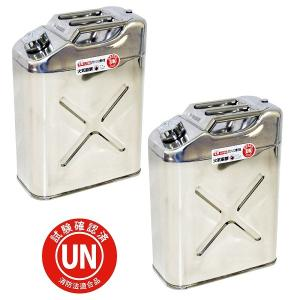 ガレージ・ゼロ ガソリン携行缶 ステンレス 20L ×2個セット 縦型 GZKK08[消防法適合品]/燃料缶|garagezero