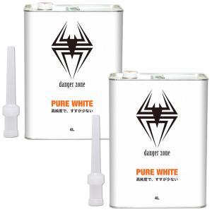 ガレージゼロ  燃料 ホワイトガソリン 4L×2缶