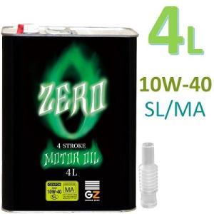 (送料無料)ガレージ・ゼロ AP2 バイク用 4T モーターオイル 10W-40 SL(MA)4L [4サイクルエンジンオイル]+4.5L AZオイルパック[廃油処理パック]セット|garagezero|03