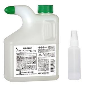 洗浄や除菌に便利な無水アルコール1Lに便利な小分け用スプレー容器100ml(ラベル付き)をセット。 ...