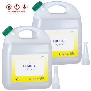 ガレージ・ゼロ 燃料用アルコール 4L×2個|garagezero