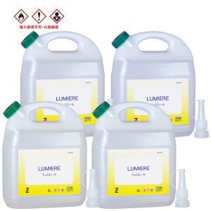 ガレージ・ゼロ 燃料用アルコール 4L×4個|garagezero