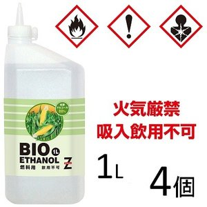 ガレージ・ゼロ バイオエタノール 発酵アルコール89.9% 1L×4個  (燃料用アルコール/燃料用エタノール) garagezero