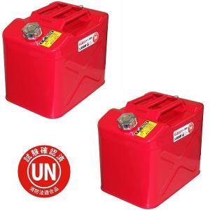 ガレージ・ゼロ ガソリン携行缶 20L 赤 ワイド縦型 GZKK63×2缶 [UN規格・消防法適合品]/ガソリンタンク/亜鉛メッキ鋼板|garagezero